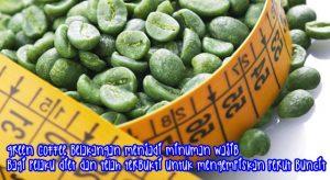 cara mengecilkan perut buncit dalam seminggu dengan green coffee