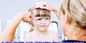 3 Gaya Rambut Anak Perempuan yang Sedang Populer